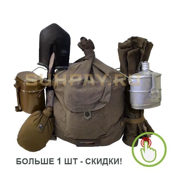 Отличный подарок мужчине, парню, мальчику. Бюджет 150-5250р. Выбираете сами всего за 1750 рублей!